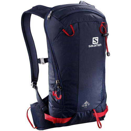 16fc367b695a Kunispo Rakutenichibaten  Salomon winter backpack QST 12 (quest 12 ...