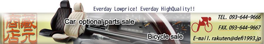 藏元商店:Everyday LowPrice! Everyday HighQuality!