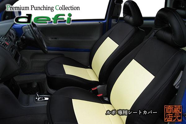 【まるで純正レザーシートのような質感!defi】VWルポ!Lupo 最高級PVCレザー 専用設計シートカバー