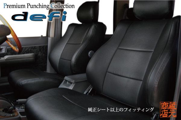 【まるで純正レザーシートのような質感!defi】☆限定販売! トヨタ ランクル 70 (77) 専用設計PVCレザーシートカバー