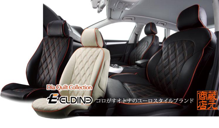 最下部の 納期 送料 返品 その他重要事項 を必ずご確認くださいご注文の商品は全てご確認済と認識しています コロがすオトナのユーロスタイルブランド スポーツシート BMW3シリーズ グランツーリスモ ELDINE 祝日 F34 ツーリング お歳暮 キルティング本革調シートカバー