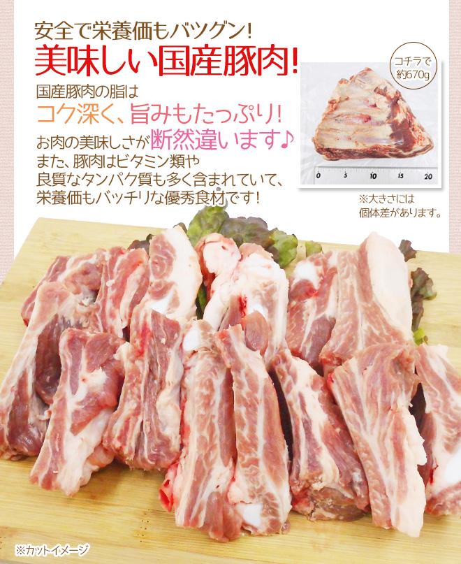 """国産""""豚スペアリブ ブロック"""" 約5kg 原体"""