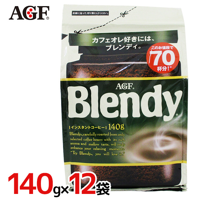 """味の素AGF """"ブレンディ"""" インスタントコーヒー 詰替用 袋 160g×12袋(1ケース)"""