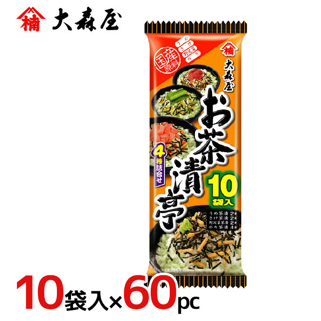 """大森屋 """"お茶漬亭 4種詰合せ"""" 10袋入×60pc(1ケース)"""