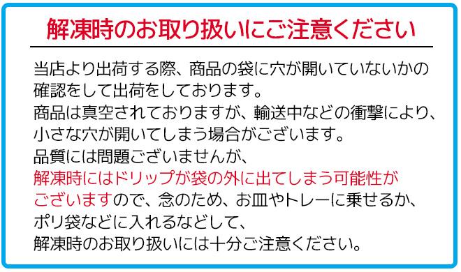 """""""豚ヒレ ブロック"""" 約5kg 原体 (7~12本前後)(1本あたり約400g~800g)"""