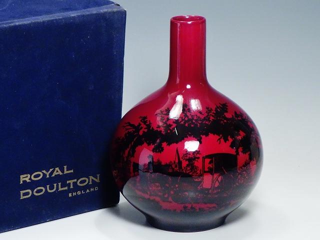 Royal Doulton ロイヤル ドルトン flambe Woodcut フランベ ウッドカット 花瓶 花器 フラワーベース 24.5cm【中古】