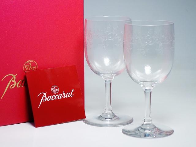 Baccarat バカラ Sevigne セビーヌ 赤ワイン グラス 14cm ペア 2客セット クリスタルガラス【中古】