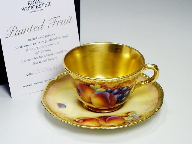 Royal Worcester ロイヤルウースター Painted Fruits ペインテッドフルーツ カップ&ソーサー パターンD カップアンドソーサー C&S【中古】