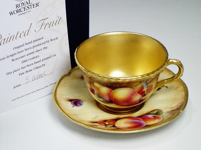 Royal Worcester ロイヤルウースター Painted Fruits ペインテッドフルーツ カップ&ソーサー パターンE カップアンドソーサー C&S【中古】