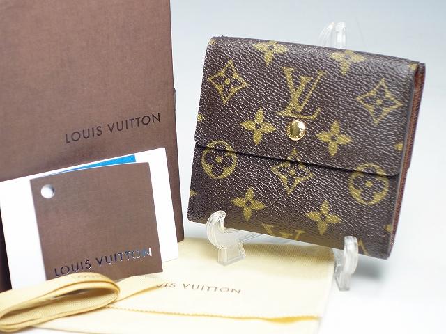【ヴィトン モノグラム 二つ折り 財布】(LOUIS VUITTON ルイ ヴィトン レディース メンズ)【中古】