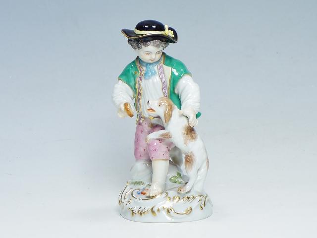 【マイセン フィギュリン 少年と犬】(MEISSEN 陶器人形 インテリア 置物)【中古】