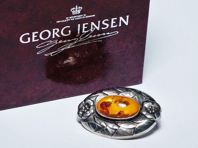 GEORG JENSEN ジョージジェンセン SV アンバーフラワー 琥珀 ブローチ 925 シルバー ヴィンテージ 【中古】