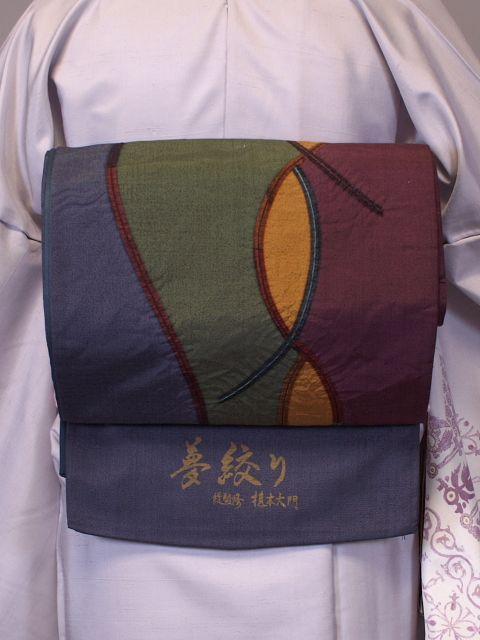 ★おしゃれな袋帯★本場大島袋帯/限定/夢絞り/お値打ち価格/N436
