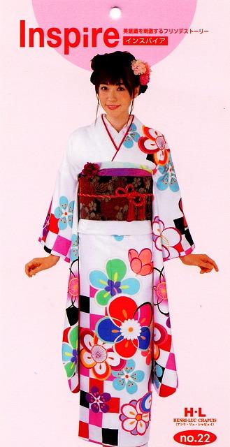 HL 絵羽振袖 成人式に 袴姿に 洗える振袖 仕立上り振袖 E4854-22