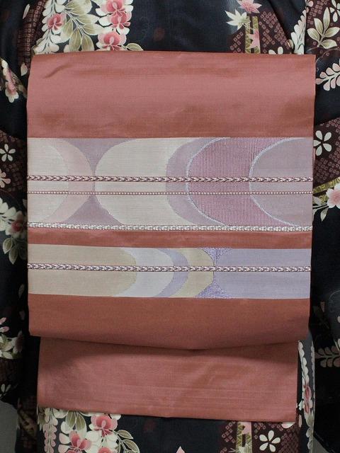 正絹名古屋帯 すくい織 仕立て済 おしゃれ帯 八寸名古屋帯 送料無料 H2466-01