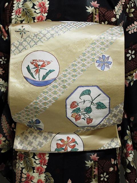 袋帯 正絹袋帯 お仕立て済 当店在庫処分 K1139