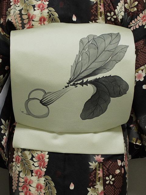 帯 正絹名古屋帯 お仕立済 墨絵柄 おしゃれ帯 個性的な柄 送料無料 N643