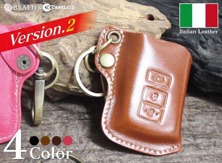 Toyota smart key leather
