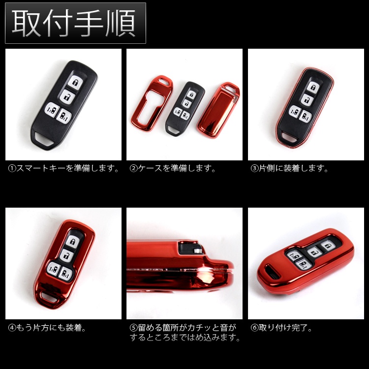 N-ONE NBOX N-BOX N 수레 스마트 키 케이스 혼다 스마트 키 커버 혼다 NBOX 키 커버 K2 K8