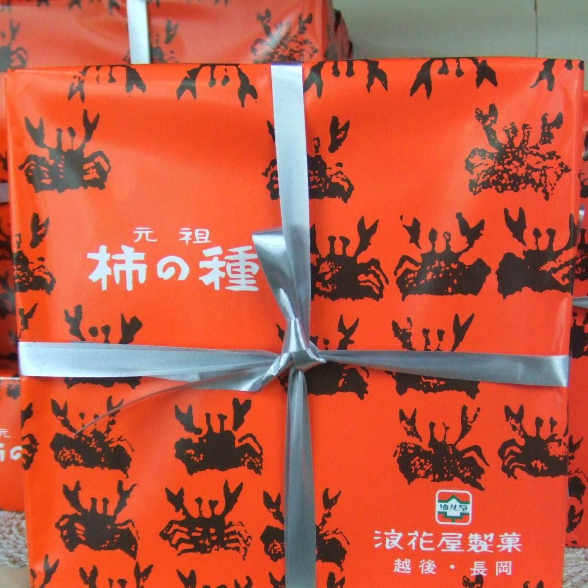【元祖浪花屋の柿の種缶入り (27gx5袋入り)】米どころ越後新潟の美味しい米菓・あられ・おせんべい