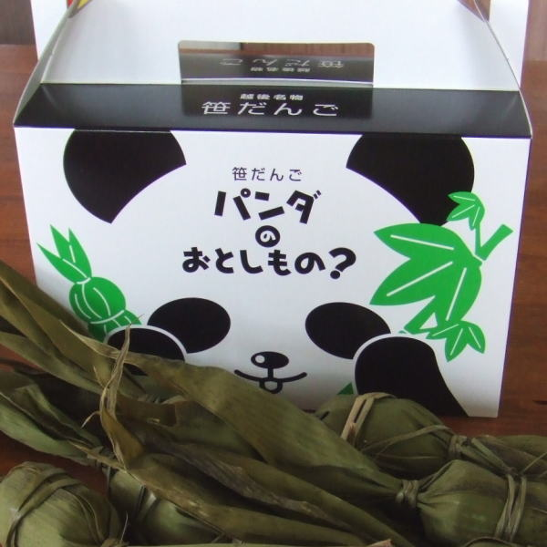 新潟上越の笹にちなんだお土産品の「笹だんご」をかわいいパンダの化粧箱でお贈りいたします。 【送料無料/パンダの落し物?シリーズ/越後名物 笹だんご 15個入】越後新潟名物・米どころ新潟の美味しい人気のお土産名産品の和菓子餅菓子