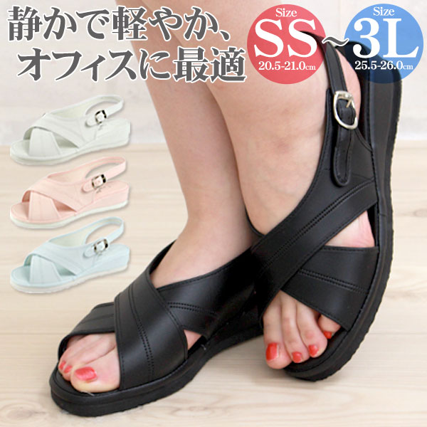 large pure walker BASIC PW7602 Womens nurse Sandals 20.5-26.0 cm small size office Sling-back cross band nurse shoes Office put on antibiotic-resistant ...