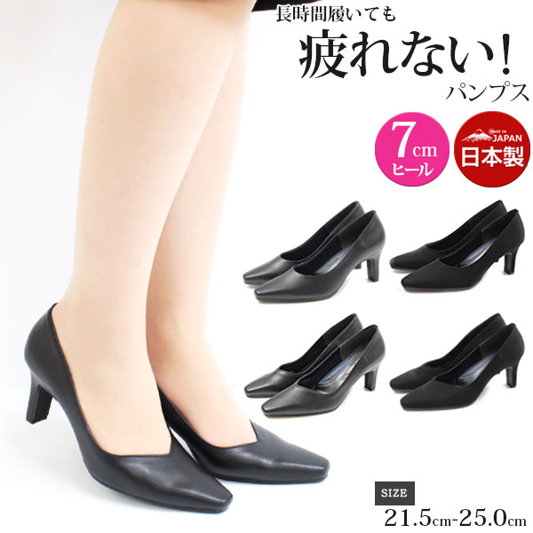 Beautiful leg business ceremonial occasion in impact material IM-6620/IM-6630 Lady's four circle pumps impact material heel 7cm 7.0cm plane toe office ...