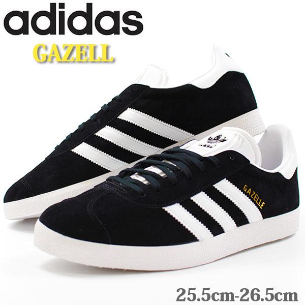 adidas gazelle 25