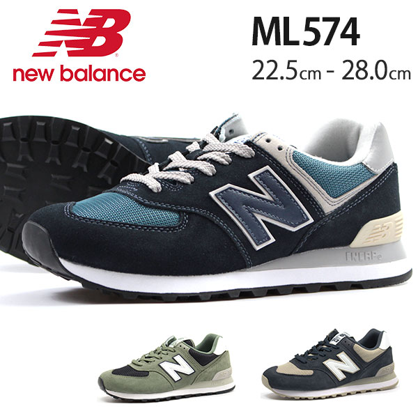 new balance 22.5
