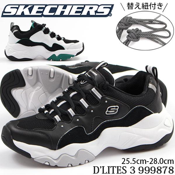 スケッチャーズスニーカーメンズローカット靴男性ダッドビッグシルエット人気厚底SKECHERSDLITES3999878