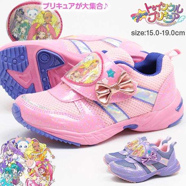 05959f5f411134 【送料無料】 スニーカー 子供 キッズ ジュニア 15.0-19.0cm 靴 女の子 ローカット スター