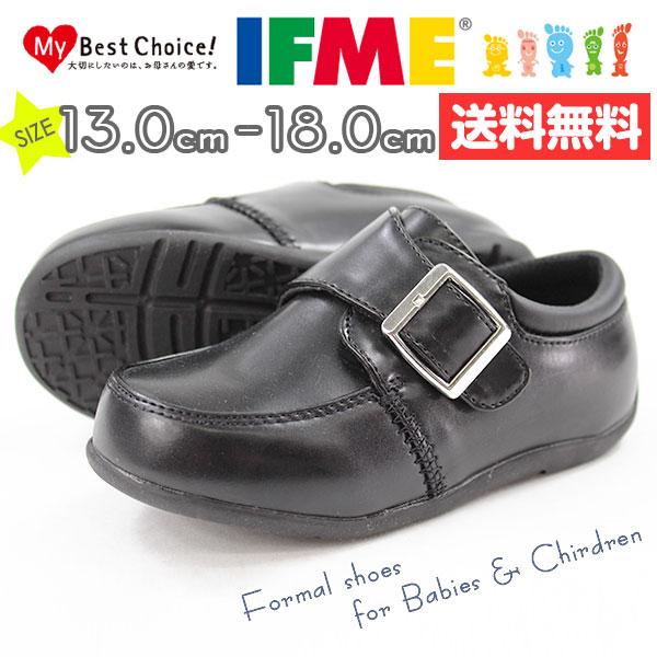65e7609b0c041 楽天市場 シューズ フォーマル 子供 キッズ ベビー 靴 IFME 22-5019 ...