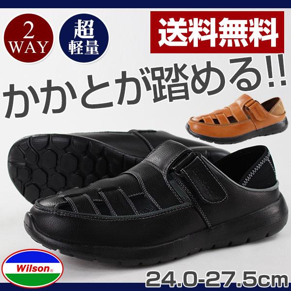 サンダル スリッポン メンズ 靴 Wilson 3610