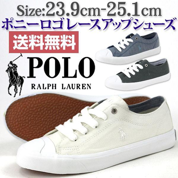 スニーカー ローカット 靴 POLO RALPH LAUREN LAMONT 99373 ポロ ラルフローレン tok