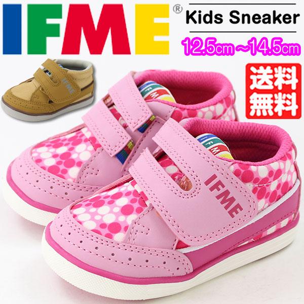 c670a65cfa5ed スニーカー ローカット 子供 キッズ ベビー サンダル メンズ 靴 IFME ...