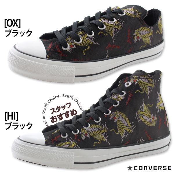 コンバース オールスター スニーカー ハイカット ローカット メンズ レディース 靴 CONVERSE ALL STAR 100 SOUVENIRJACKET OX HI tokZXikuOP