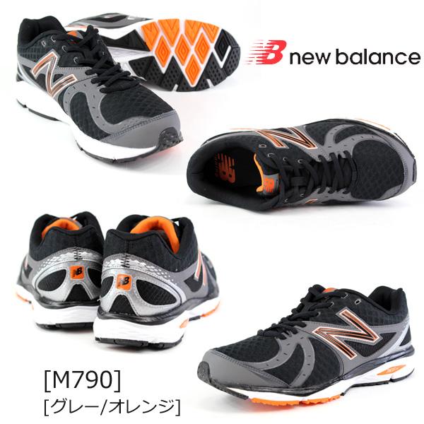 送料無料 NewBalance M790 ニューバランス メンズ スニーカー トレーニング ランニングシューズ 2E tokYW92DHEI