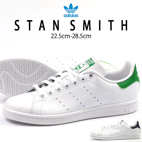 Adidas Stan Smith sneakers low frequency cut men gap Dis shoes adidas STAN SMITH