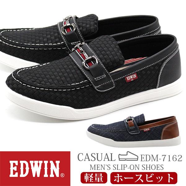 送料無料 25-27cm スニーカー メンズ 靴 スリッポン 黒 ブラック デニム ローファー エドウィン 有名な セール特価 ホースビット 平日3~5日以内に発送 EDWIN 金具 軽量 7162 軽い