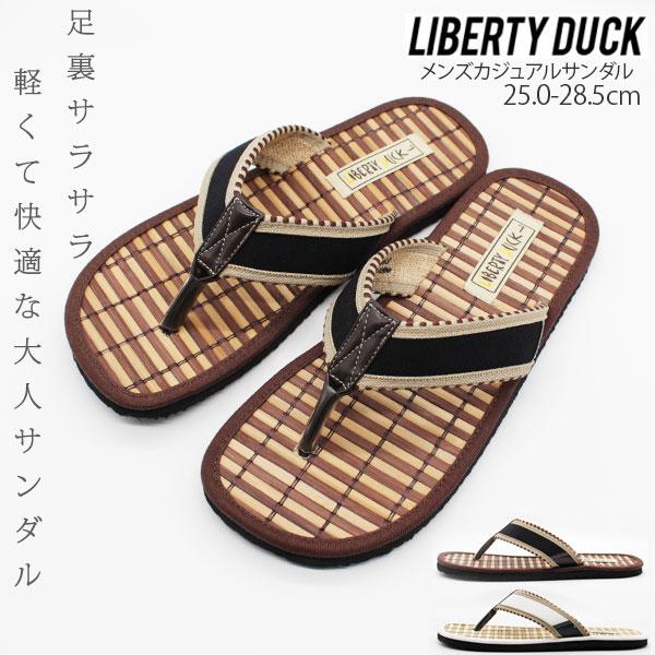 25-28.5cm サンダル メンズ 靴 セール 登場から人気沸騰 日本メーカー新品 トング 黒 白 ブラック ホワイト LibertyDuck サラサラ 軽い 8263 軽量 リバティーダック 夏 竹