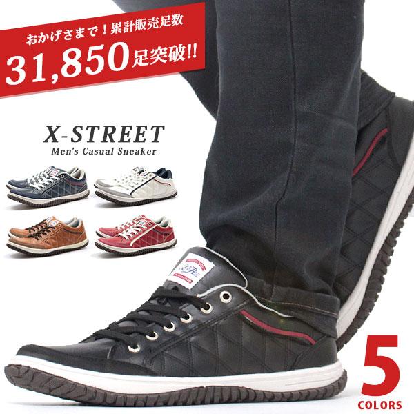 旅行に履いていきたい!70代メンズに似合うおしゃれで疲れない靴のおすすめは?