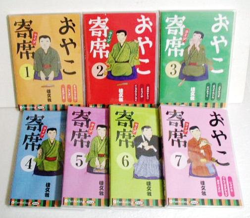 『オーディオブックCD おやこ寄席ライブ 1~7巻セット』桂文我