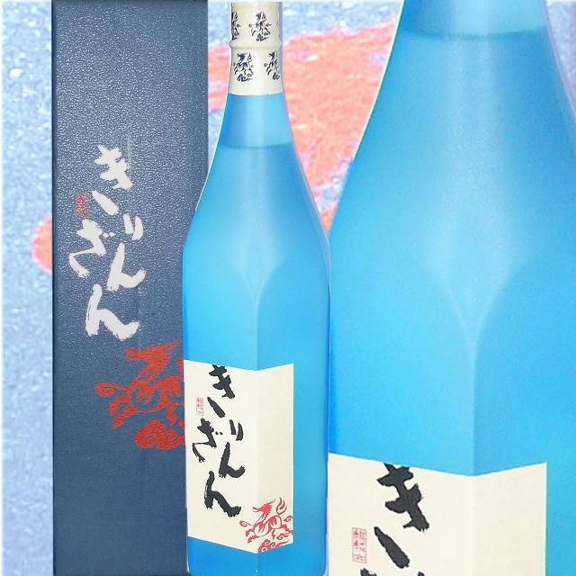 最高級 1800ml高級感ある贈物 を贈る! 原酒 かがやき 日本酒 輝 (化粧箱入価格) kagayaki 大吟醸 麒麟山