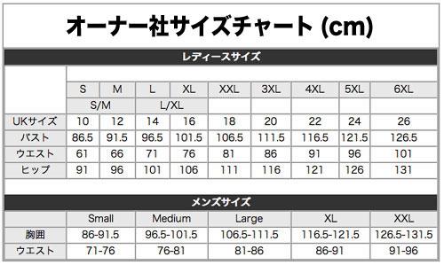wwh2006-フロント編み上げシンプルなPVCスリーインワン【送料無料】【ボンデージ】
