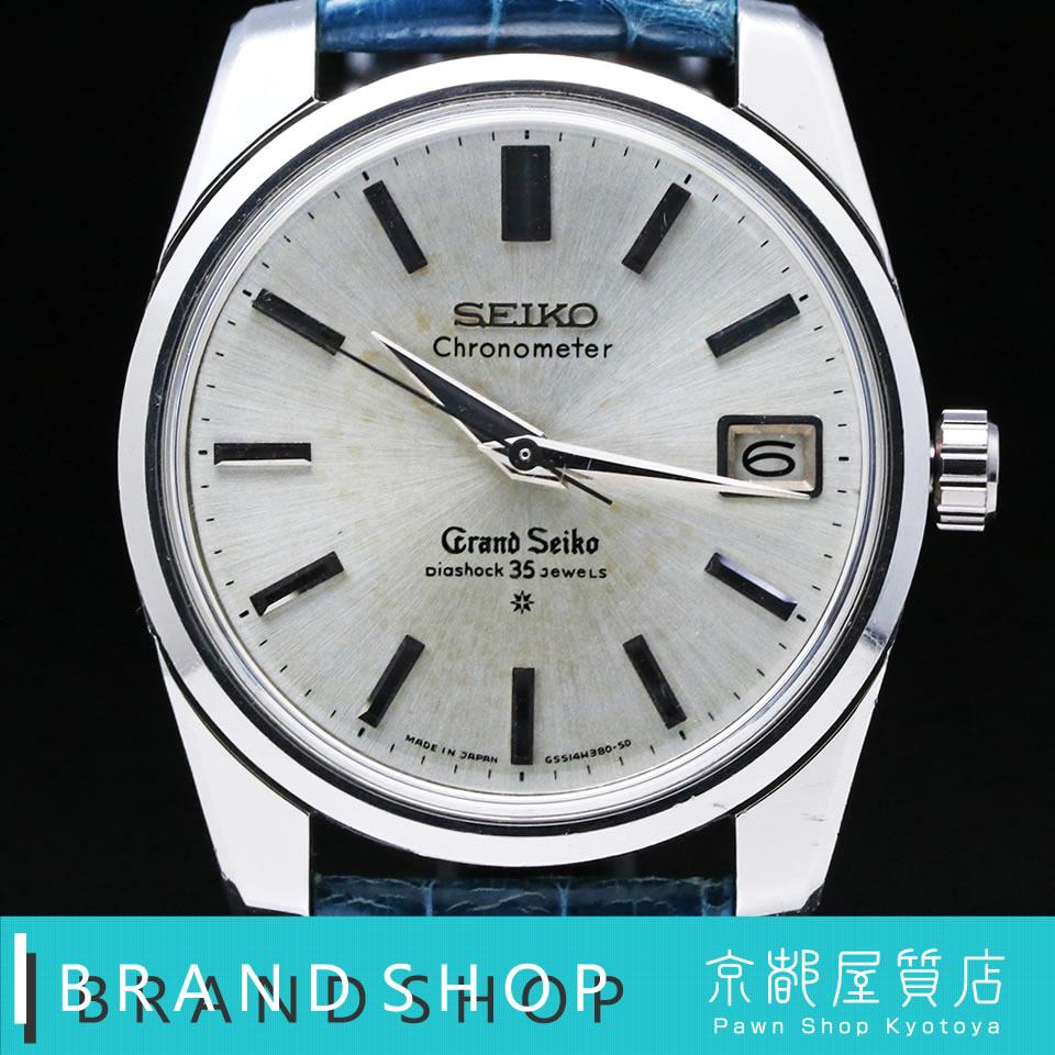 1963 made Grand Seiko second SD dial 43999 chronometer Vintageグランドセイコー GS 2ndモデル 初期型 Ref.43999 1963年8月製造 SD文字盤 アンティーク ヴィンテージ  【あす楽対応】【ブランド腕時計】【京都屋質屋】【PAWN SHOP】【質屋出店】