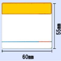 【送料無料】東芝TEC SL-5300・SL-6300用モニターラベル 幅60mm×高さ55mm POP・ライン付き〔20巻〕, カルースオートパーツ:7b86f235 --- officewill.xsrv.jp