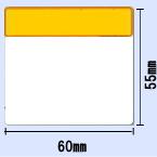 【送料無料】東芝TEC SL-5300 幅60mm×高さ55mm・SL-6300用モニターラベル 幅60mm×高さ55mm POP付き〔20巻〕 POP付き〔20巻〕, さわらびほりだし堂:45ffd5cc --- officewill.xsrv.jp