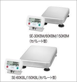 【送料無料】デジタル台はかりSE-60KBL/SE-150KBL(セパレート型大計量皿)