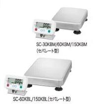 【送料無料】デジタル台はかりSC-60KBL/SC-150KBL(セパレート型大計量皿), DIY工具のEKUSERA商店:f4ba8921 --- officewill.xsrv.jp