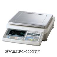 【送料無料】個数管理を高精度に実行カウンティング・スケールFC-500i/FC-1000i/FC-2000i[カウンティング機能付・検定なし], 引越資材プロショップ:8a9ece4e --- officewill.xsrv.jp